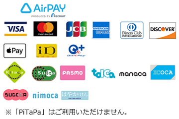 VISA、Mastercard、AMERICAN EXPRESS、JCB、Diners Club、DISCOVER、Suica、PASMO、Kitako、Toica、manaca、icoca、SUGOCA、nimoca、はやかけん、iD、QUICPay、Applepay